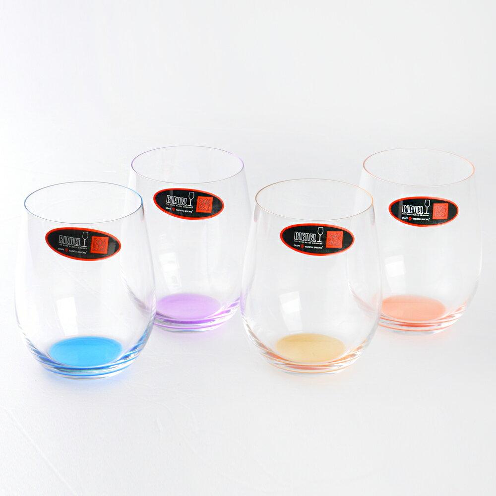 【奧地利Riedel】O系列 HAPPY O 彩色水晶杯 四入組 水杯 酒杯 (橙 / 黃 / 紫 / 藍)(Riedel酒杯) 1