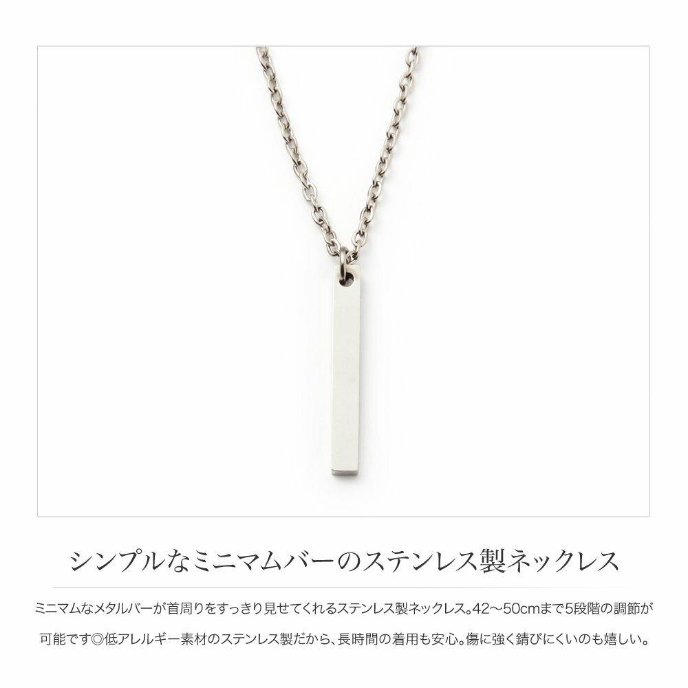 日本Cream Dot  /  率性長條項鍊  /  p00019  /  日本必買 日本樂天代購  /  件件含運 2