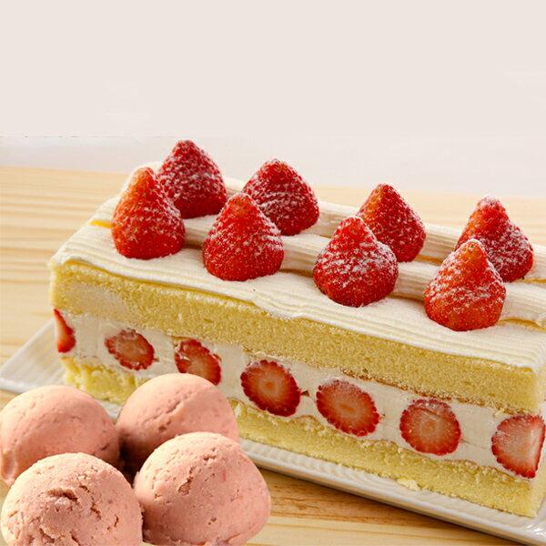 年貨大街活動【買就送芋泥球】草莓蛋糕x1條▶加送芋泥球2盒獨家$699免運! 0