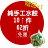 【山東姥姥_團購力量大】水餃任選10包↑↑~下殺62折★188元 / 包★加贈拇指餛飩x1 1