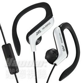 【曜德視聽】JVC HA-EBR25 白色 運動型 耳掛式耳機 免持通話 ★免運★送收納袋★
