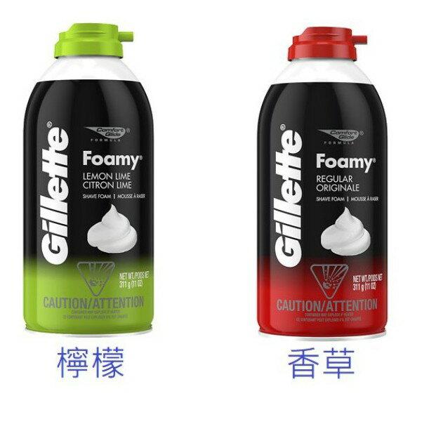 [吉賀] 美國製 Gillette 吉列 刮鬍泡 - 檸檬、香草 311G