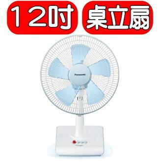 《特促可議價》Panasonic國際牌【F-D12BMF】電風扇