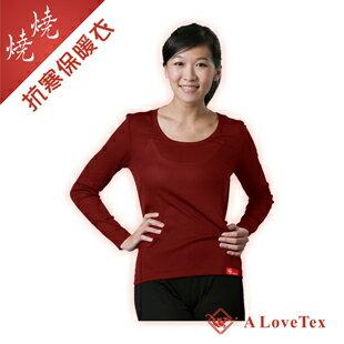 【樂福織品】燒燒2.0抗寒保暖衣–女生藏紅圓領–輕量不變,保暖加倍,給您更溫暖輕鬆的冬天