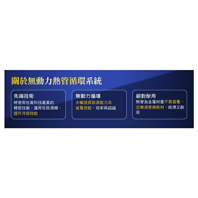 HITACHI 日立 10L【RD-200HG / HS】負離子清淨除濕機 一級能效 三年保固 PM2.5 台灣現貨 3