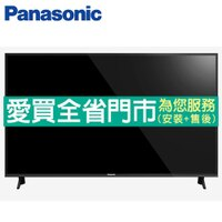 Panasonic 國際牌電視推薦到Panasonic國際49吋4K6原色液晶電視TH-49FX600W含配送到府+標準安裝【愛買】就在愛買線上購物推薦Panasonic 國際牌電視推薦