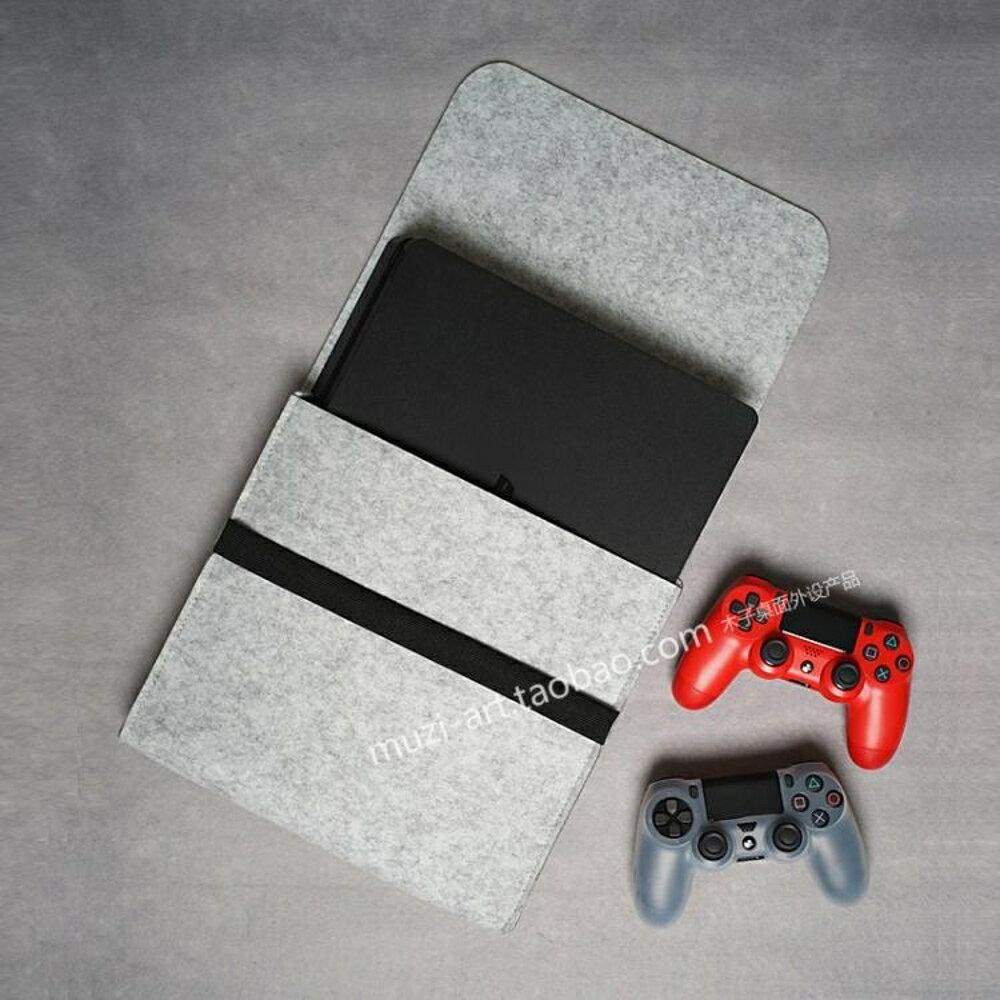 ps4收納包 PS4收納包 新款slim Pro主機包內膽包保護套便攜防塵包袋配件 寶貝計畫