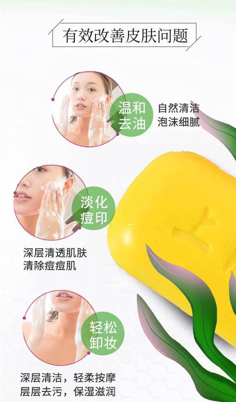 硫磺皂85g洁面肥皂沐浴皂洗澡香皂爽洁止痒去屑除螨