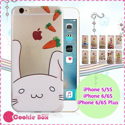 *餅乾盒子* 插畫 軟殼 TPU 手機殼 iPhone 5 5S 6 6S Plus 超薄 保護殼 保護套 可愛 圖案