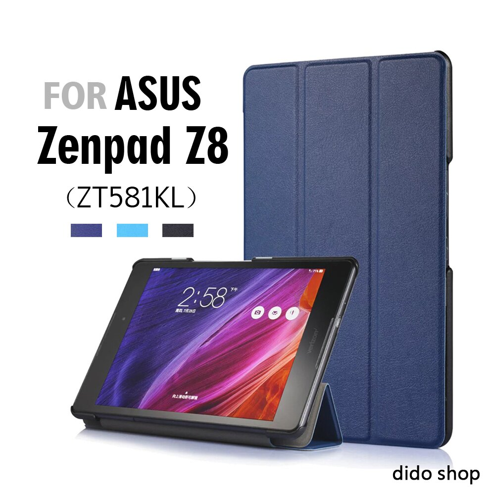 華碩 Zenpad Z8/ZenPad 3 8.0 (ZT581KL/Z581KL)  三折平板皮套 平板保護套(NA165)【預購】