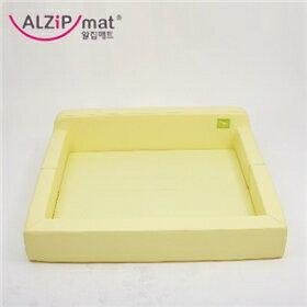 韓國【Alzipmat】趴趴池(黃) 1