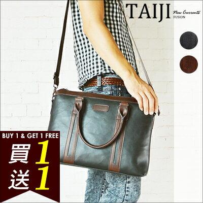 皮革方包‧拼接優質皮革手提側背兩用方包‧二色【NXA8110】-TAIJI-F★