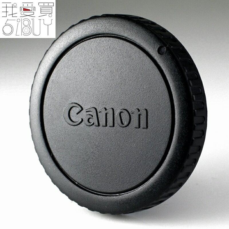 我愛買#佳能Canon副廠機身蓋EOS機身蓋適EOS系列EF後蓋EF-s後蓋(副廠機身蓋相容Canon原廠機身蓋RF-3後蓋RF3後蓋)Canon相機蓋eos相機蓋Canon相機保護蓋eos相機保護蓋..