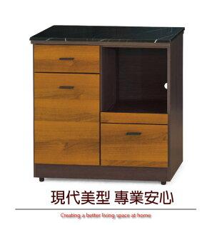 【綠家居】艾多奇時尚2.7尺雙色石面低餐櫃收納櫃(二色可選+拉盤層架)