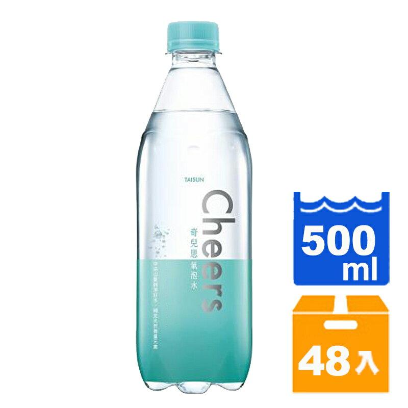 泰山 Cheers氣泡水 500ml (24入)x2箱【康鄰超市】