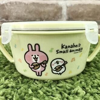 【真愛日本】17110600008 不鏽鋼扣環隔熱碗-唱歌跳舞new 卡娜赫拉的小動物 兔兔 P助 日用品 便當盒 餐盒
