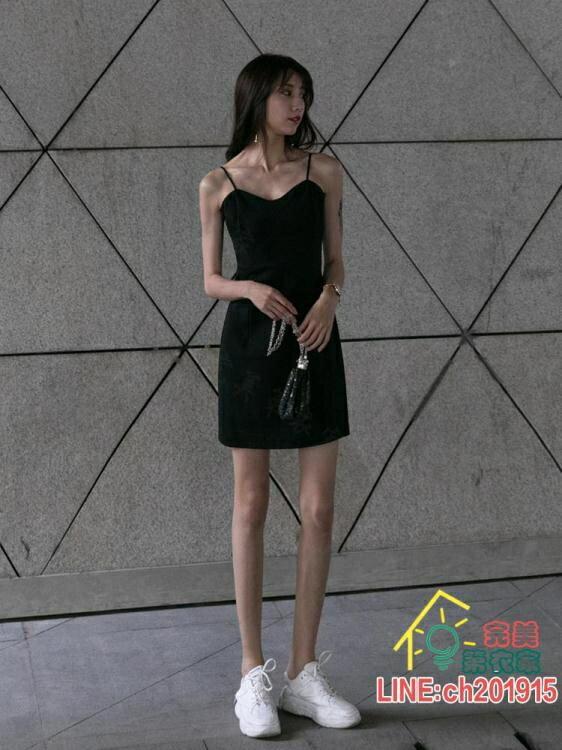 小黑裙 黑色吊帶連衣裙女春夏季內搭2021新款氣質收腰禮服打底赫本小黑裙洋裝 限時折扣