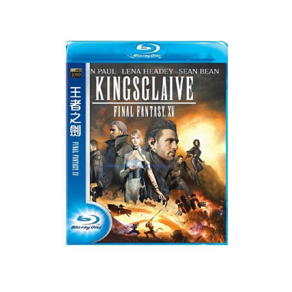 【DR.K3C】王者之劍 Final Fantasy XV 藍光光碟