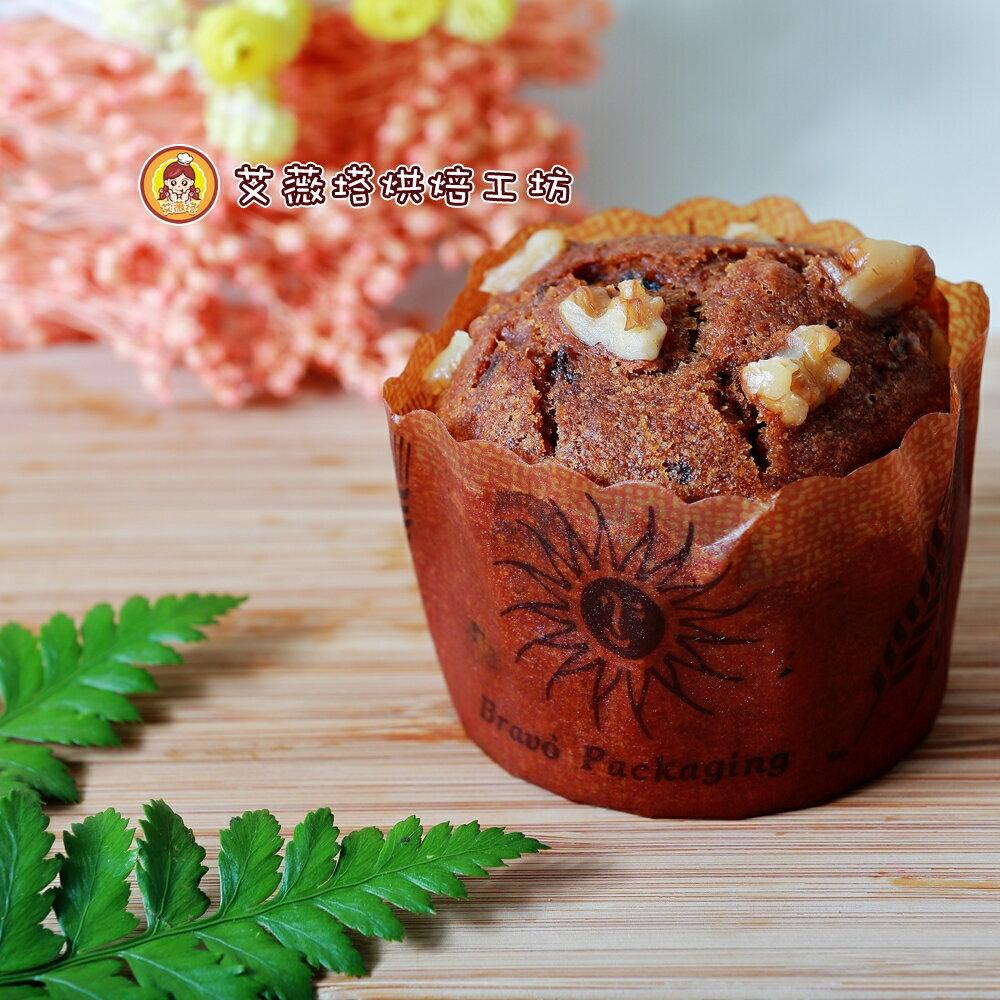 【艾薇塔】桂圓核桃糕 (10入/盒) 經典熱銷口味 全素無蛋