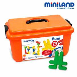 【淘氣寶寶●限時下殺1160含運】【西班牙Miniland】小兔建構大積木74件組(含手提箱)