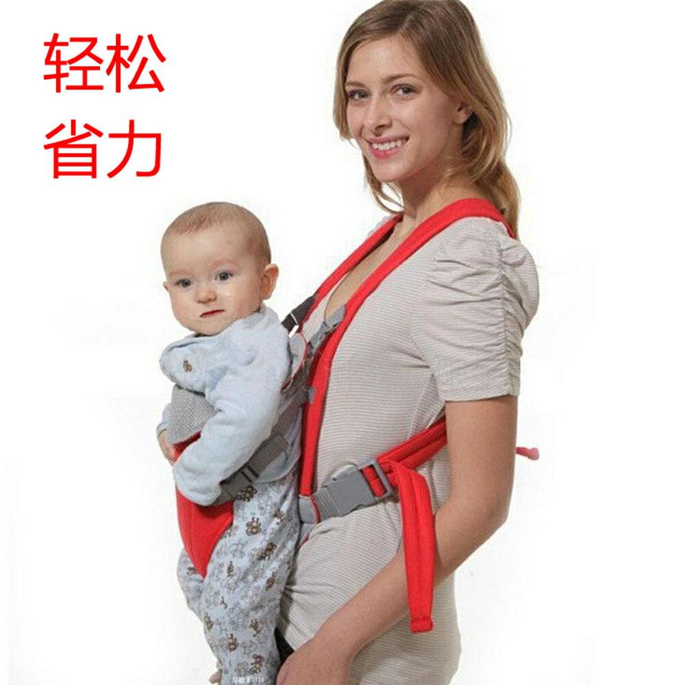 嬰兒背帶多 四季 前抱式無腰凳新生兒寶寶雙肩透氣簡易抱帶  西城故事