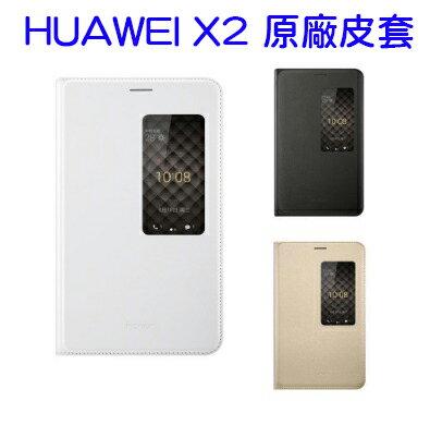 華為 HUAWEI MediaPad X2 原廠透視側翻皮套【葳豐數位商城】