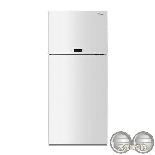 Whirlpool 惠而浦 521L 上下門玻璃面板電冰箱 WDT2525LW