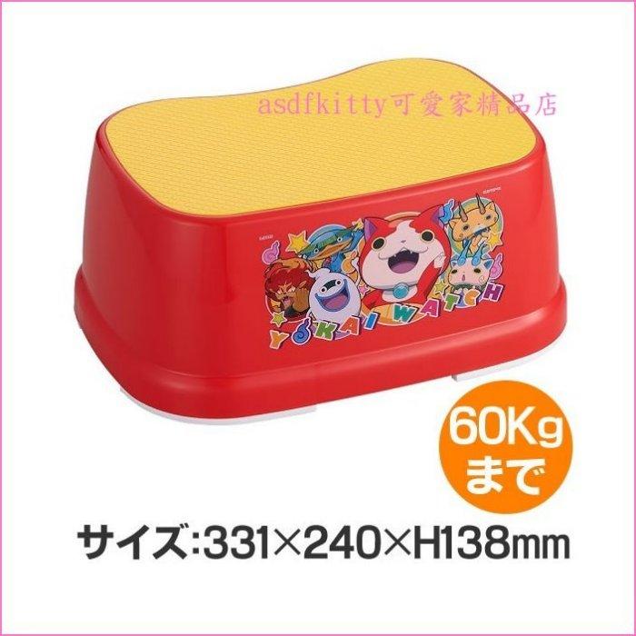 asdfkitty可愛家☆妖怪手錶紅黃浴室墊高踏墊椅/防滑踏椅-浴室廚房都適用歐-上下都有止滑處理-日本製