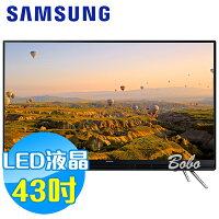 Samsung 三星到SAMSUNG三星 43吋 LED  平面液晶電視 UA43K5100AWXZW