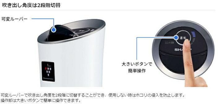 新款 ! 日本夏普SHARP車用空氣清淨機 / 高濃度 / 負離子 /  IG-KC15-B。日本必買代購 日本樂天直送-(6650)。滿額免運 7