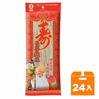 日正 長壽麵線 250g (24入) / 箱【康鄰超市】 0