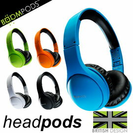 (滿千再9折)【BOOMPODS headpods 摺疊耳罩式iPhone線控耳機】iPhone5S / iPad Air /ipod touch 都可用 【風雅小舖】