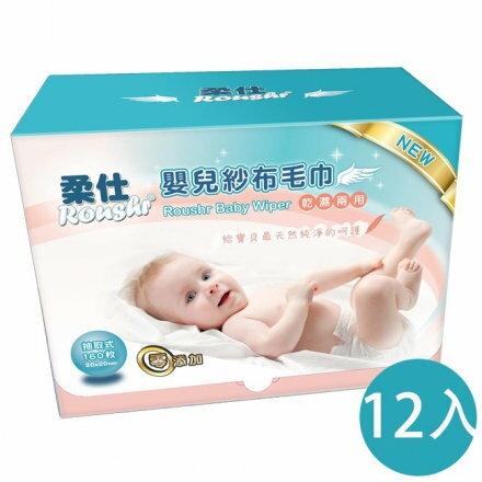 柔仕嬰兒紗布毛巾乾濕兩用12盒入 現貨【六甲媽咪】