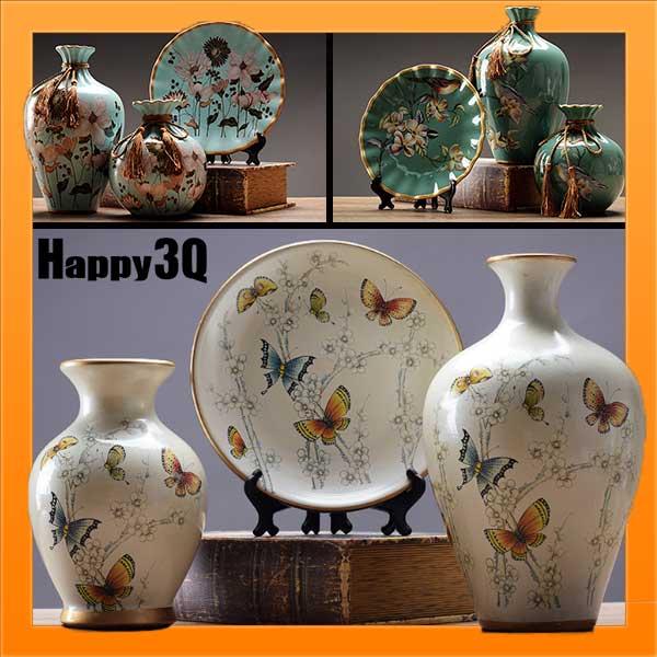 歐洲風中國風奢華大氣客廳書房大廳搬家喬遷 花瓶圓盤三件組家居擺飾~藍 黃 白~AAA113