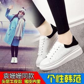 白色352016袁珊珊同款休閑春秋運動旅游鞋真皮厚底松糕女平底單鞋小白鞋