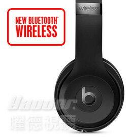【曜德★送BeatsT恤】Beats Solo3 Wireless 霧面黑 藍牙無線 降噪耳罩式耳機 ★免運★