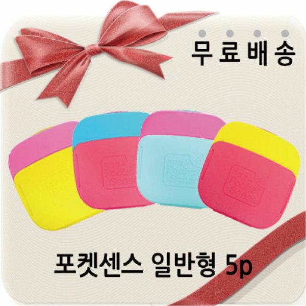 韓國PocketSense極速便攜去毛屑貼乙入【櫻桃飾品】【25922】