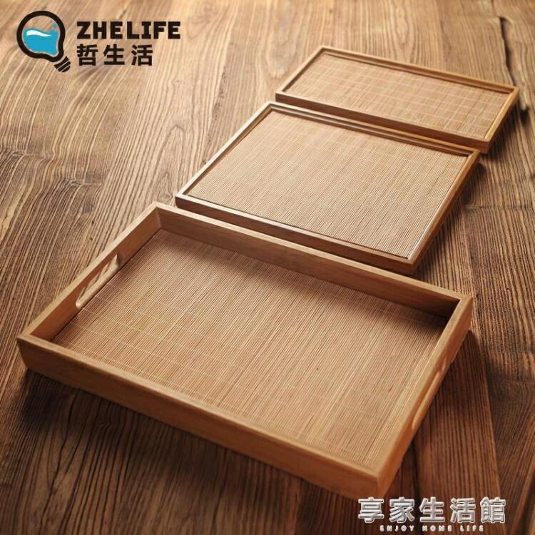 竹制木托盤家用茶盤長方形茶杯托盤北歐面包盤木質端菜餐盤水【全館免運】