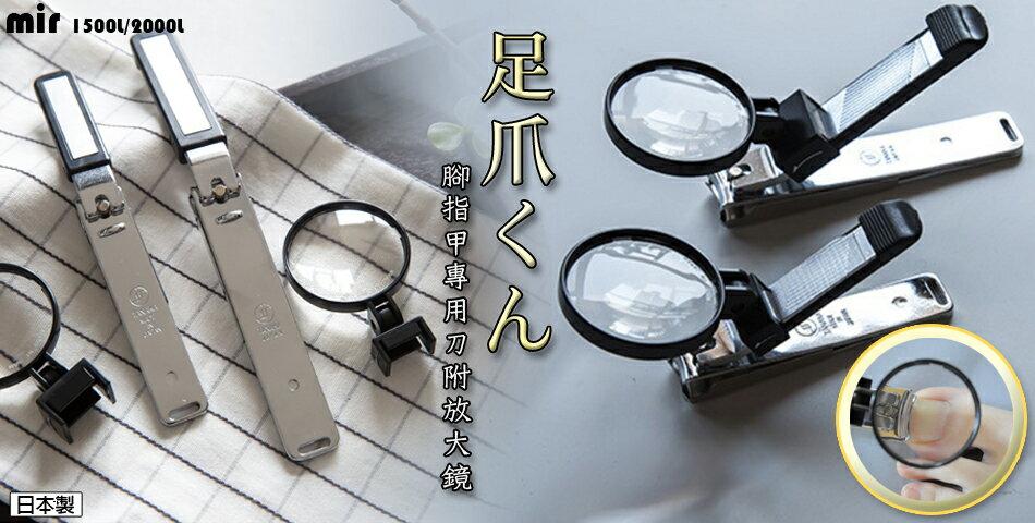 大田倉旗艦店 - 限時優惠好康折扣
