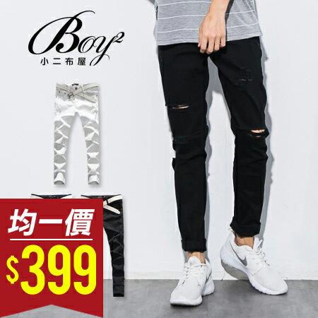 ☆BOY-2☆ 【PPK85029】刀割牛仔褲 韓版破壞抽鬚單寧褲 0