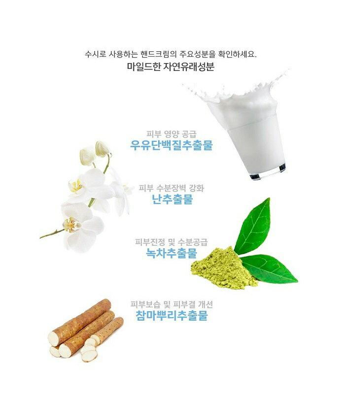 韓國 The ORCHID Skin 蒂歐絲 公主護手霜-淡藍-(滋潤牛奶) 60ml