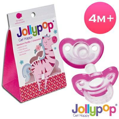 Jollypop香草安撫奶嘴4M+粉贈貓頭鷹收納盒『121婦嬰用品館』