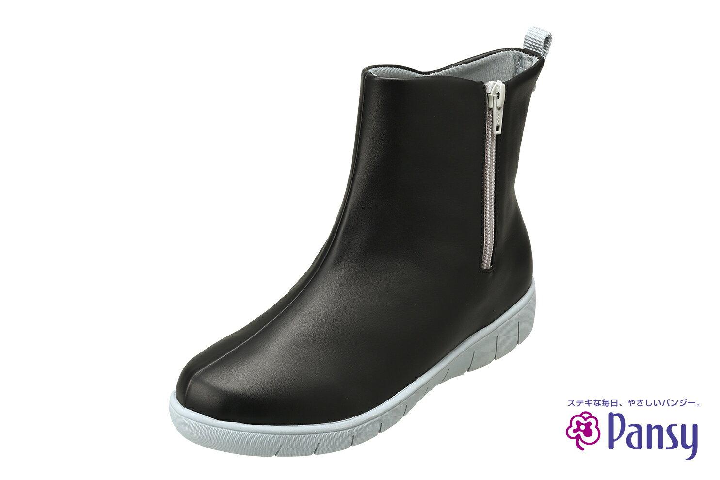 PANSY 女性 時尚撞色 短筒雨鞋 QA4944 5