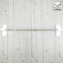 3M無痕浴室毛巾架不鏽鋼架單桿免鑽牆不殘膠-大廚師百貨