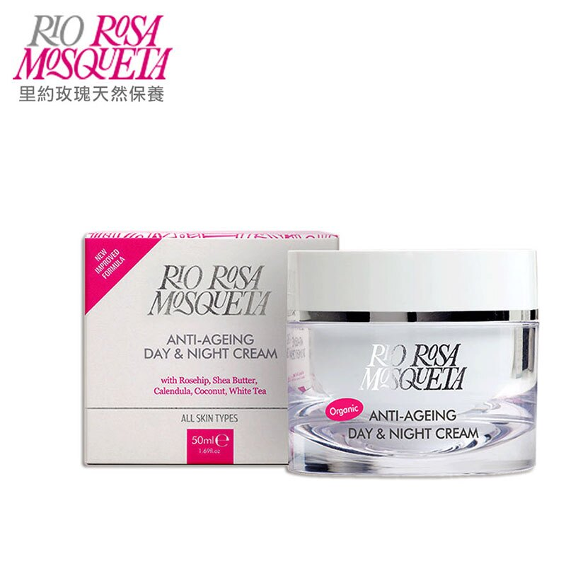 【Rio Rosa Mosqueta】里約玫瑰 抗老日夜乳霜(50ml)