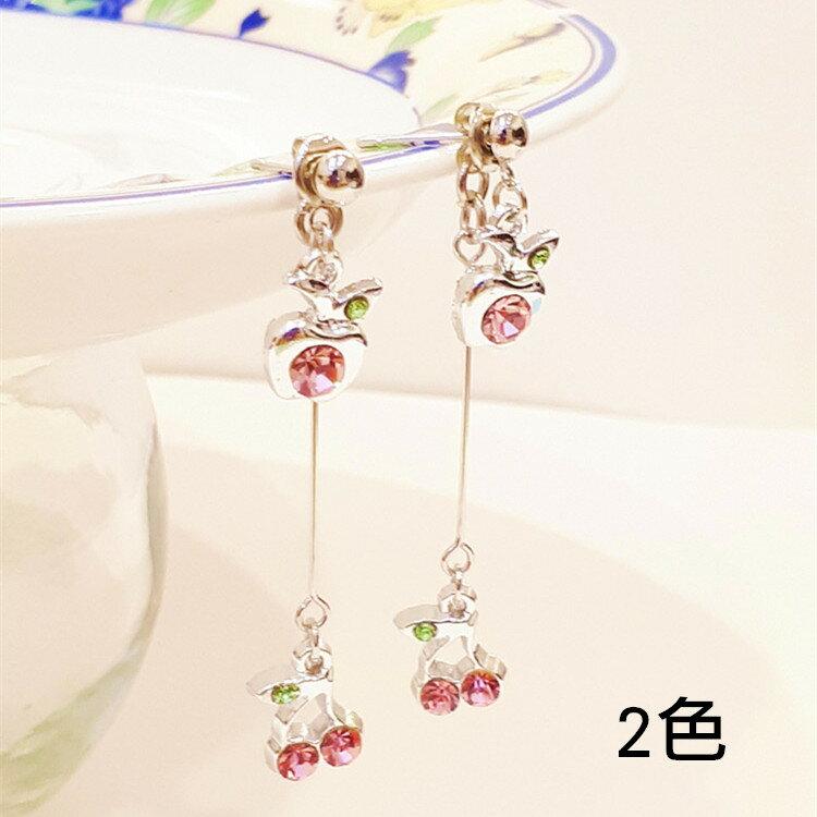 蘋果垂鑽櫻桃兩款戴耳環EC2072 日韓    飾品  耳飾  耳勾  可愛    王子與