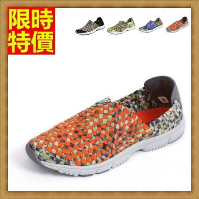 編織鞋懶人鞋 ~防滑耐磨輕便 男休閒鞋5色69t14~ ~~米蘭 ~