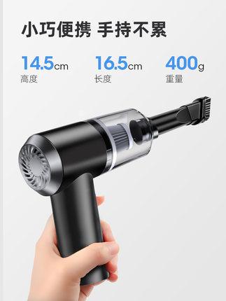 車用吸塵器 無線吸塵器 USB 車載吸塵器 乾濕兩用吸塵器 家用吸塵器 手持式吸塵器 吸塵器 家用車用吸塵器 汽車吸麈器 吸塵器