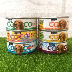 SEEDS Co Co 機能犬罐 80g 單罐 狗罐頭 幼犬罐頭 離乳罐頭 惜時 聖萊西