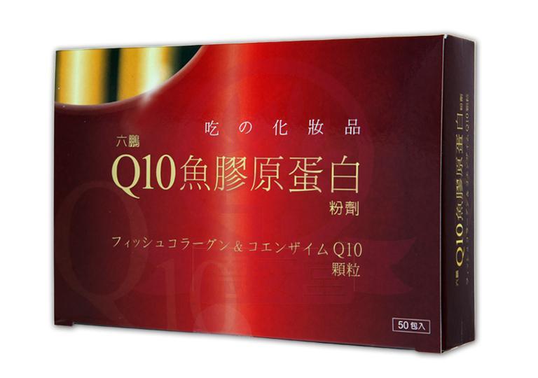 六鵬Q10魚膠原蛋白